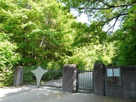 Menden, Waldfriedhof am Limberg